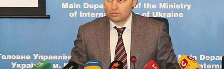ОАСК позбавив люстрації головного слідчого МВС часів Майдану