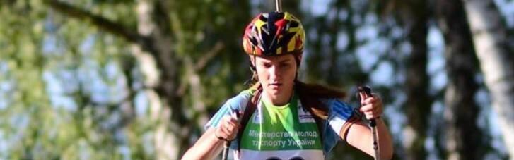 Молодая украинская биатлонистка сломала позвоночник в ДТП и не чувствует ног (ФОТО)