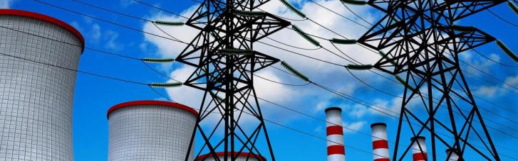 Тариф на электричество уменьшат. Почему подорожает все остальное
