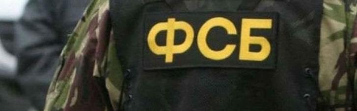 """""""Освітяни"""" в Криму збирають приватні дані про підлітків для ФСБ"""