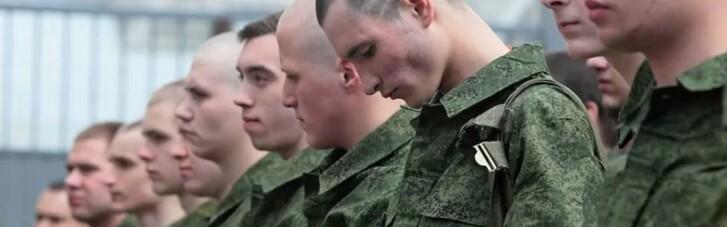 Євросоюз вимагає від РФ припинити новий призов у Криму