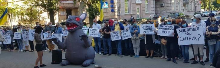Митинг с требованием увольнения Сытника проходит у НАБУ (ФОТО)
