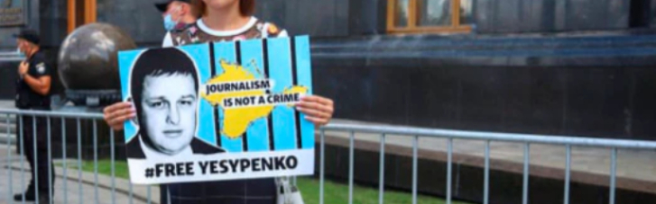 Дружина ув'язненого окупантами в Криму журналіста Єсипенка виходила на пікет під ОПУ