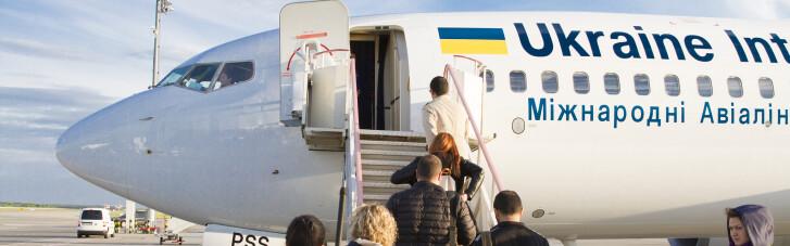 """""""Відкрите небо"""" з ЄС. Чи чекати дешевих авіаквитків"""