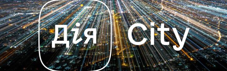 Комітет Ради підтримав законопроєкт про оподаткування Дія City