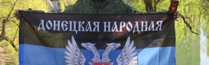 """Залет """"Черного Ленина"""" из ОРДЛО. Кому еще вручат черную метку Кремля"""