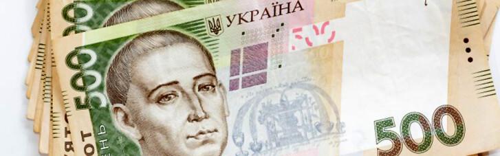 Залезть в карман к каждому. Чем аукнется украинцам налоговая амнистия от Зеленского
