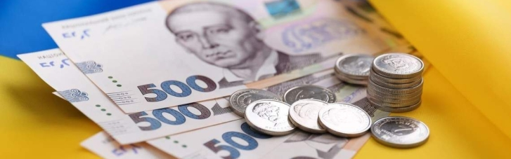 Українські пенсіонери отримають п'ять рівнів підтримки, — Мінсоцполітики