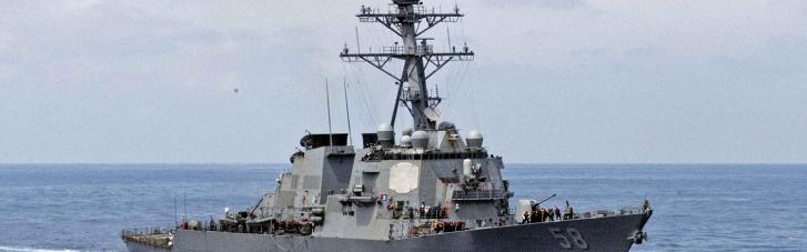 Есмінець ВМС США прямує в Чорне море