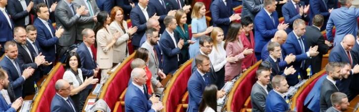 """12 парламентських реформ. Чи стане Рада при Зеленском """"шаленим принтером"""""""