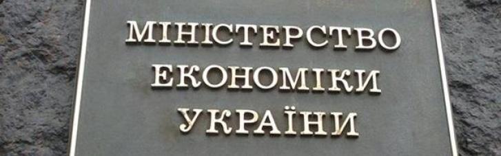 В Україні зникло Міністерство розвитку економіки, торгівлі та сільського господарства: що сталося