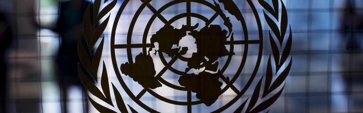 Радбез ООН збереться заради річниці Мінських угод