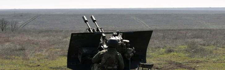 Українські зенітники на Донбасі відпрацювали знищення ворожих БПЛА (ФОТО)