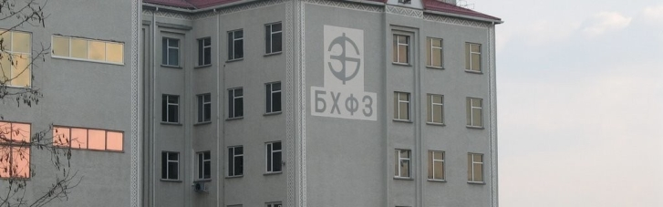 СМИ: Беспалько продают БХФЗ после начала судов в Европе и Украине