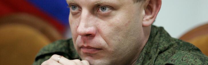 У Донецьку вбито Захарченко. Головне