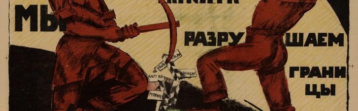 Остаточний мир. Як поляки та більшовики у Ризі ділили Білорусь і Волинь