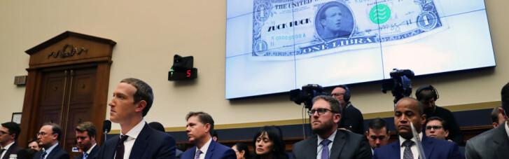 """Криптовалюта от Facebook. Какую """"взятку"""" придумал Цукерберг, чтобы запустить Libra"""