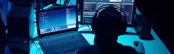 Російські хакери атакували урядові мережі США і Європи