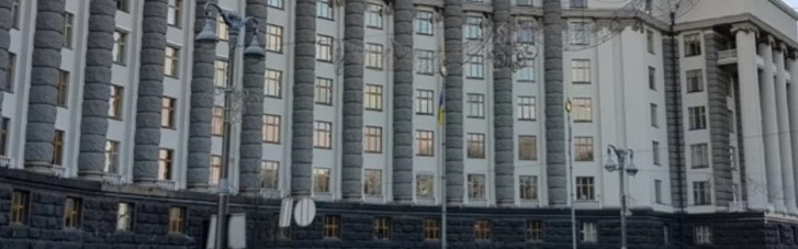 Представники Атомпрофспілки пікетують Кабмін, вимагаючи відставки Оржеля