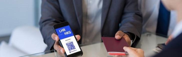 """Хорватія повела успішні випробування """"COVID-паспорта"""""""