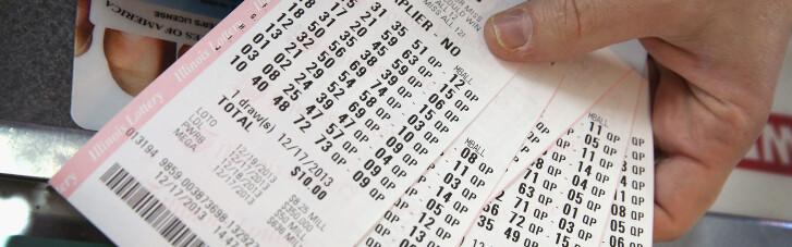 Украинцы смогут принять участие в американской лотерее Mega Millions: В пятницу разыграют $277 млн