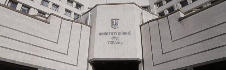 Конституційний Суд взявся за звільнення Тупицького та Касьмініна