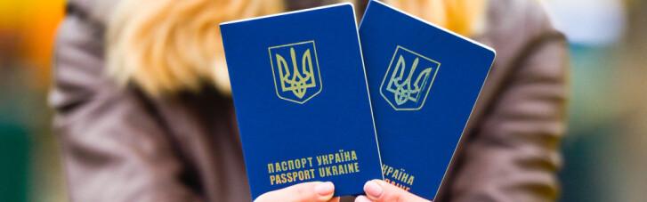 """Не гірше, ніж у Китаї. Як """"слуги народу"""" готують українцям е-рабство"""