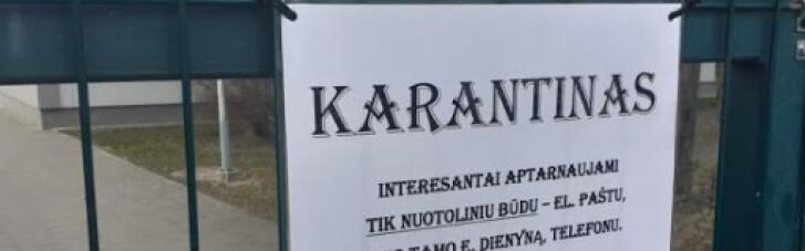 В Литве ослабили карантин: что возобновило работу