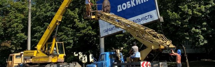 У Добкина заявляют, что власти Харькова незаконно демонтируют его наружную рекламу