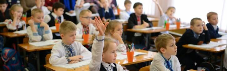 Більшість українців вважає мірилом якісної освіти гарний підручник, — експерт