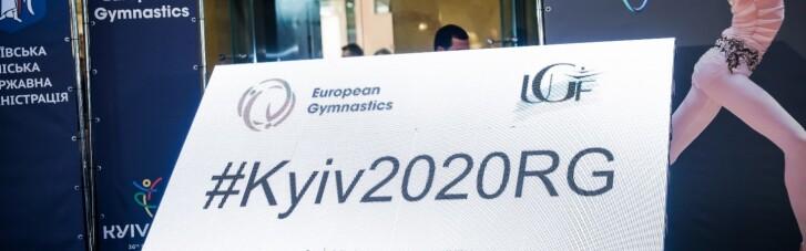 ЧЄ з художньої гімнастики у Києві: що потрібно знати про найбільші спортивні змагання року
