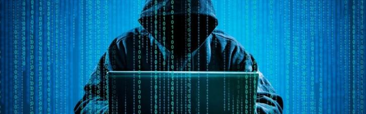 Кібератака, за якою ймовірно стоять російські хакери, зачепила також Німеччину