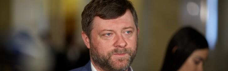 Корнієнко вітає рішення Зеленського ліквідувати ОАСК