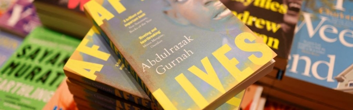 Кто получил литературную Нобелевку? Абдулразак Гурна предпочитает не называться писателем