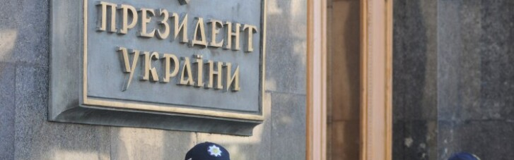 Офис президента пообещал уголовные дела против всех, попавших под санкции СНБО