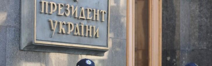 Нардепам запретили приходить в Офис Зеленского без предупреждения
