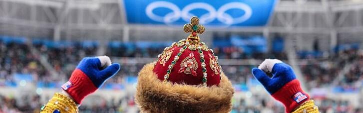 Без гімну, але з піснею. Чим здивує світ Росія на Олімпіаді в Токіо