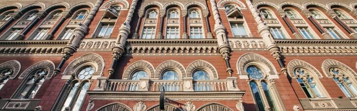 В НБУ рассказали, как банковская система будет работать 8 марта