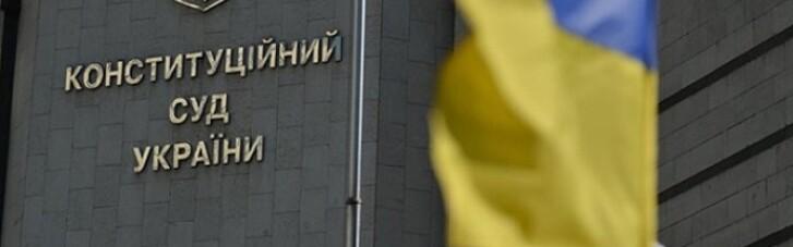 Скорочення пенсій чорнобильцям є неконституційним, — КСУ