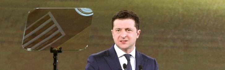 Зеленський ініціює створення Нацфонду інвестицій