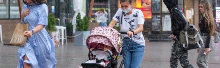В Україні оголошено дводенне штормове попередження (КАРТА)