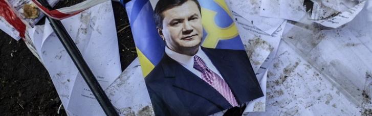 В ЄС пояснили, які санкції зняли з Януковича