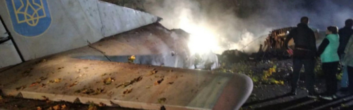 Катастрофа Ан-26 в Чугуеве: обнародованы данные черных ящиков