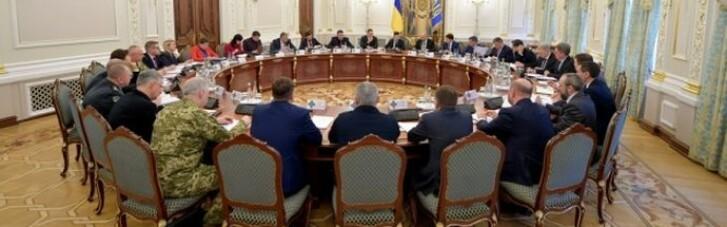 Зеленский созывает СНБО, часть заседания пройдет за закрытыми дверями