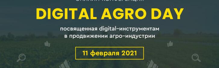 Онлайн-конференція - Digital Agro Day: просування агро індустрії в Інтернеті