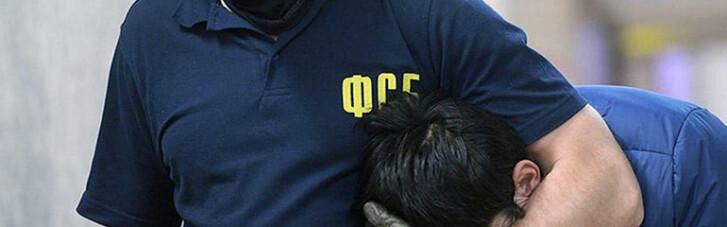 """""""Терорист від СБУ"""" Магомедов. Чому фейк ФСБ може бути частиною кривавої провокації Росії"""