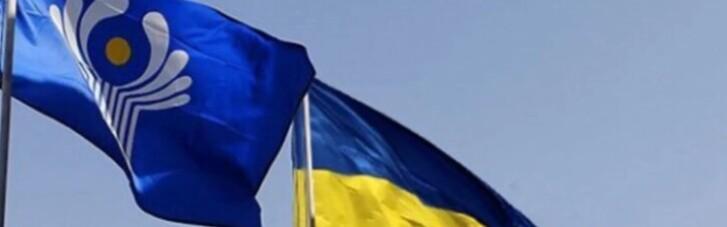 Кабмін погодив вихід України зі ще однієї угоди СНД