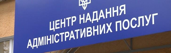 Питаннями пільг та соцдопомоги займатимуться ЦНАПи, — Шмигаль