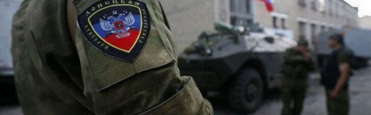 """""""Ми це питання навіть не обговорюємо"""": Ватажок """"ДНР"""" пояснив, чому не відкриє КПВВ на Донбасі"""
