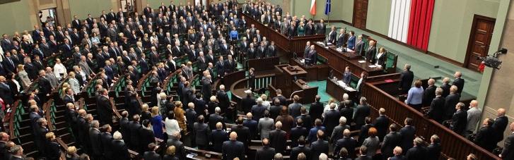 """Сейм Польщі закликав Євросоюз і НАТО перешкодити будівництву """"Північного потоку-2"""